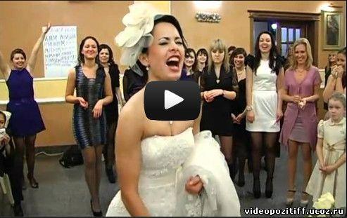 Смешные конкурсы на свадьбе смеяться до слез
